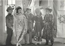 Purim-Fest in den 60er Jahren in Augsburg